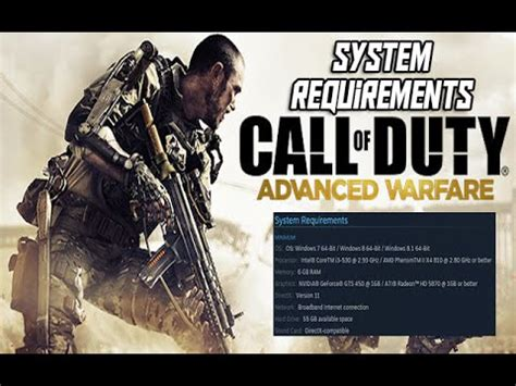 """Call of Duty: Advanced Warfare """"SYSTEM REQUIREMENTS"""