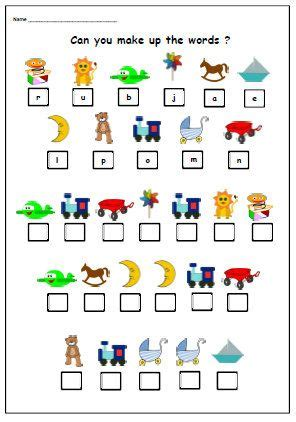 FRENCH PRINTABLE WORKSHEET Fun Exercise for Learning
